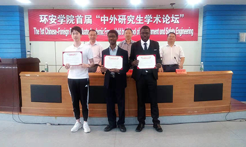 Students received  honor during The 1st Chinese-Foreign Postgraduate Academi Fourm